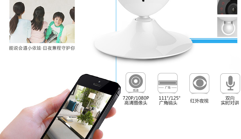 萤石C2C家用无线智能摄像头200万