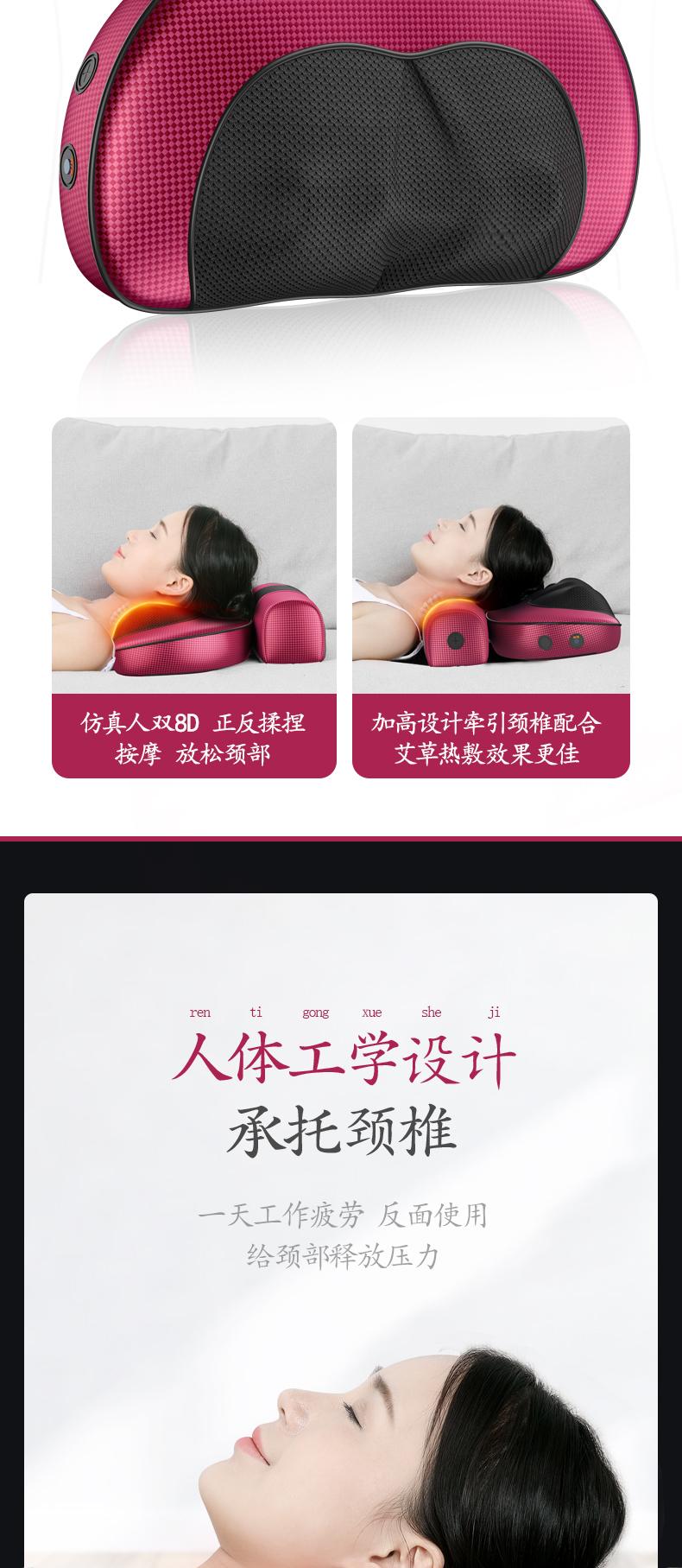 本博肩颈椎按摩器热敷脖子腰部颈肩多功能揉捏理疗电动仪枕头神器详细照片