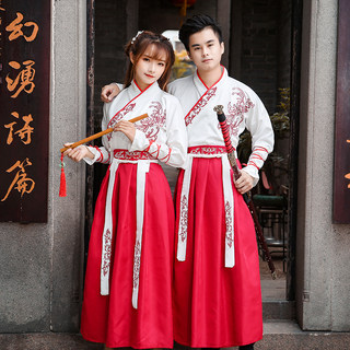 Costume student class clothes Chinese style men's suits Daily Hanfu women's ancient style improved Han elements cross-collar waist long skirt