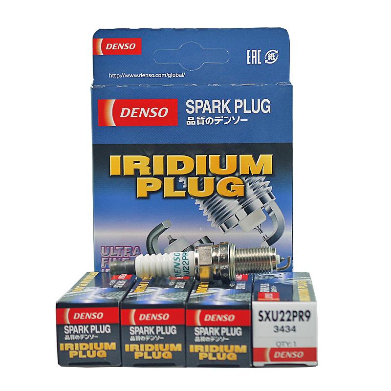 DENSO IRIDIUM LONG LIFE Spark Plugs SXU22PR9 3434 Set of 4