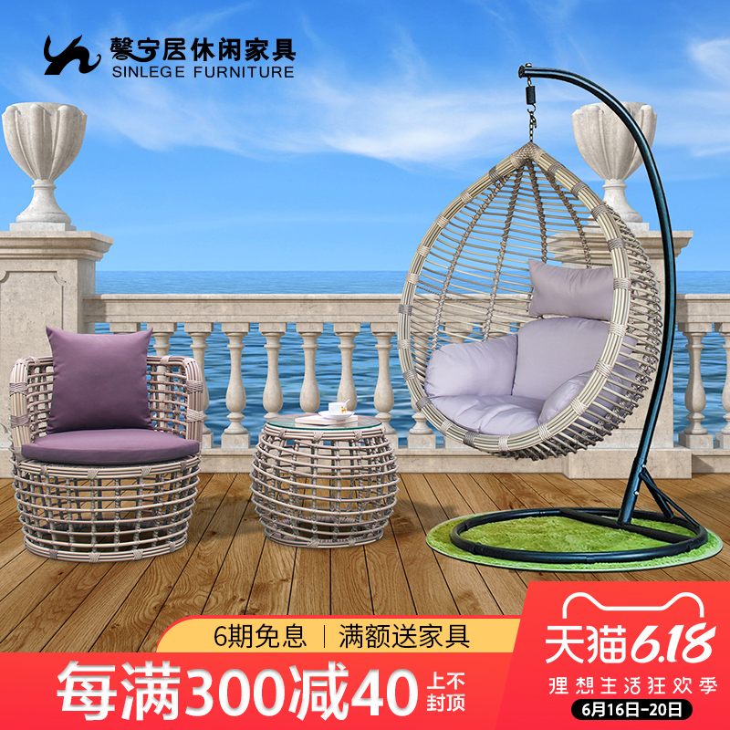Xining house outdoor swing rattan chair with chair indoor balcony hammock home living room rocking chair bird's nest basket hanging chair