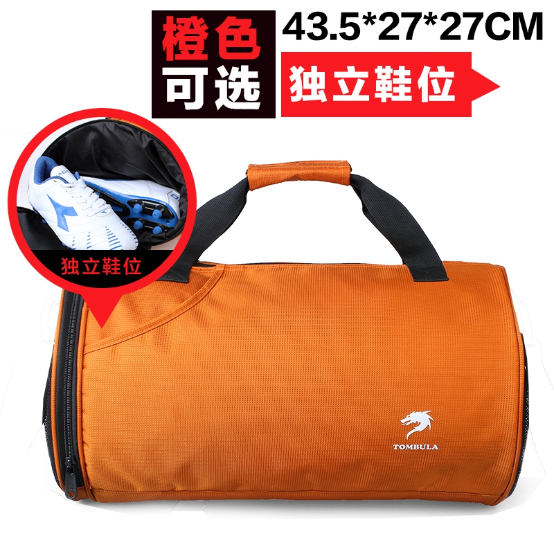 ... lightbox moreview · lightbox moreview. PrevNext. Sirius sports bag  fitness bag male cylinder canvas shoulder diagonal package Football  Basketball ... 44e8e51eab558