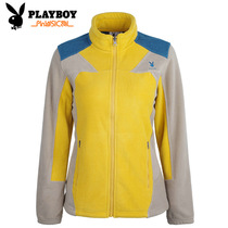 Clear warehouse playboy counter genuine lady outdoor grasping velvet women rocking velvet cardigan jacket soft shell guard woman
