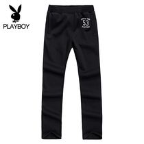 Playboy Fall 2016 new youth Korean version of casual sweatpants knitted pants men's trousers wei pants tide