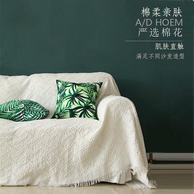 纯色沙发巾北欧沙发布全盖沙发盖布白色防尘万能沙发套全包