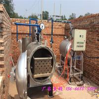 Сельское хозяйство без Вредное оборудование для обработки, оборудование для обработки куриного и утиного перьев, убойные отходы без Вредное лечение