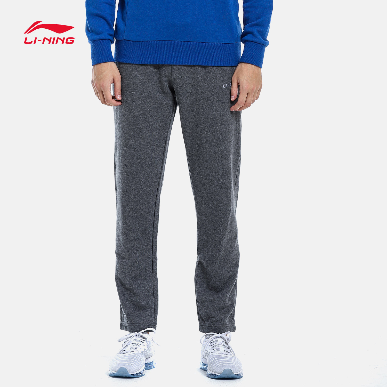 01a8dee1bcfd Li Ning Wei pants men s sports pants specials clearance sweater ...
