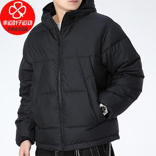 Nike nike пальто мужчина 2020 новый зимний осенний хлеб одежда движение одежда закрытый куртка уплотнённый сохраняющий тепло куртка