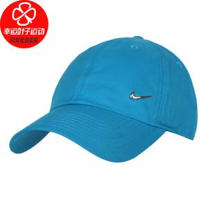 NIKE nike мужчина шлем женщины крышка 2020 новый движение крышка фуражка на открытом воздухе случайный теннис крышка шляпа 943092