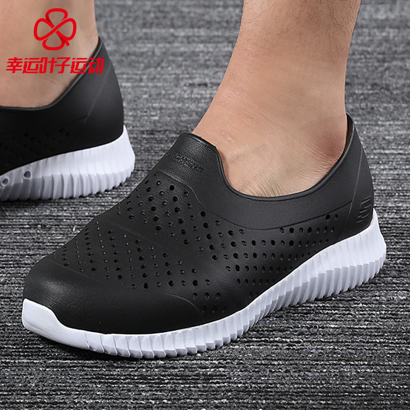 new mens skechers 2019 Sale,up to 75