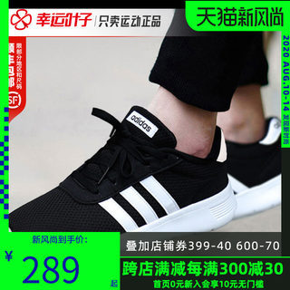 Adidas official website of the 2020 summer new shoes, men's shoes sneakers casual shoes breathable running shoes