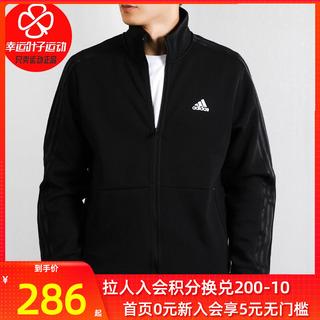 Adidas движение пальто мужчина  2020 осенью и зимой новый классическая три палки куртка вязание случайный куртка, цена 3746 руб