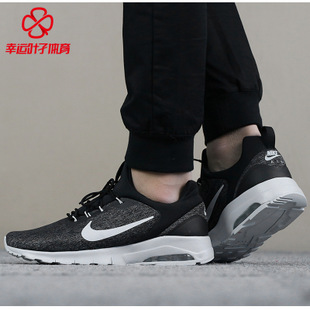 Nike men's shoes 2018 new AIR MAX Oreo cushion cushioning sports shoes casual running shoes 916771