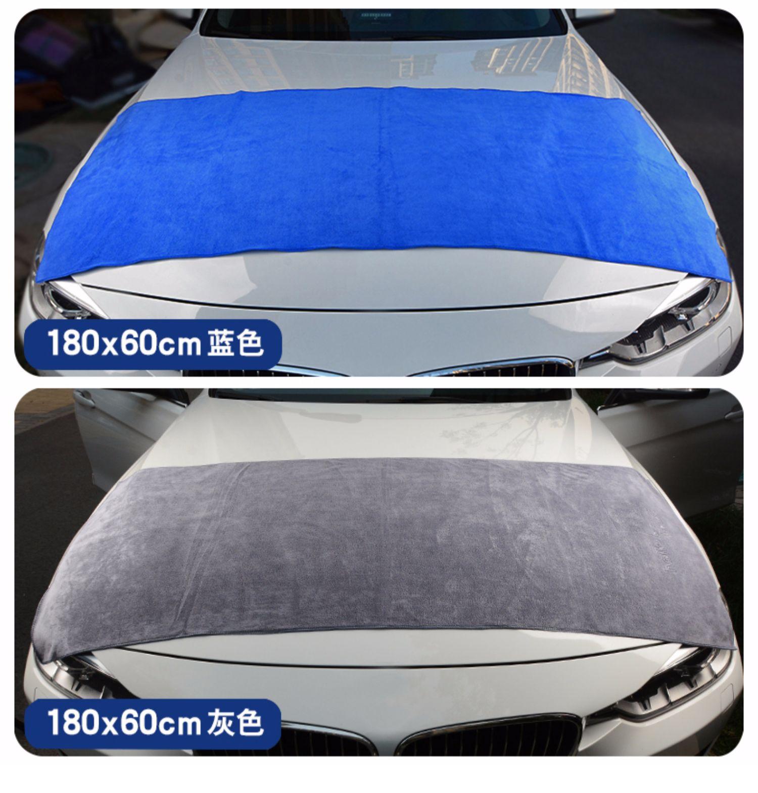汽车毛巾擦车巾专用抹布车内大号加厚吸水洗车清洁用品神器黑科技商品详情图