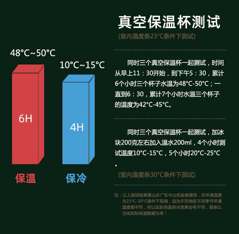 日本山水电热杯_烧水壶小型保温杯