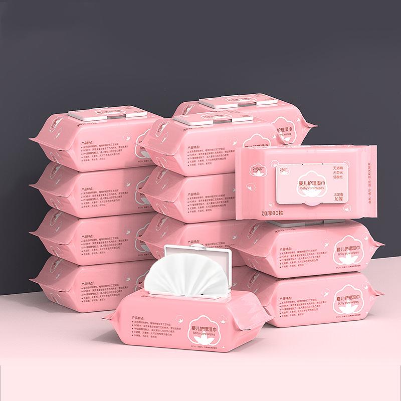沐阳婴儿湿巾纸宝宝新生幼儿手口屁专用80抽10大包特价家庭实惠装