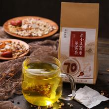 红豆薏米茶正赤小豆芡实品女人花茶
