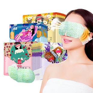 [Fanny's flagship store] steam hot compress mask 10 pieces