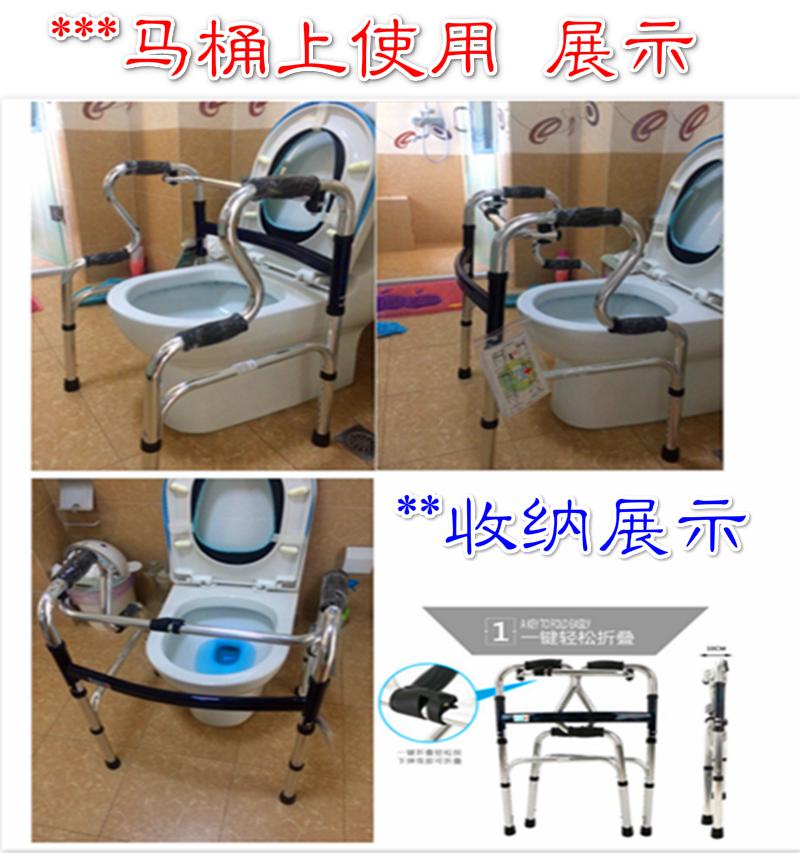 USD 29.30] Hot Foxconn punch-free toilet armrest for the elderly ...