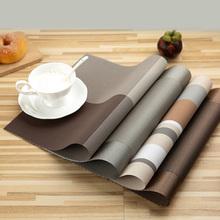 米选 北欧风格隔热垫餐桌垫4张