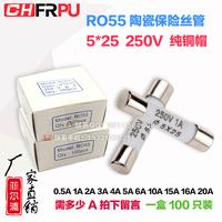 Продаётся напрямую с завода RO55 керамика предохранитель трубка 5*25 5x25MM расплав перерыв ядро сын 0.5A1A3A6A8A10A