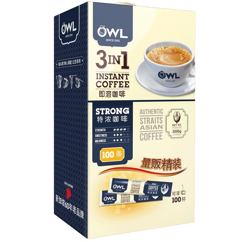 马来西亚进口 owl猫头鹰速溶特浓3合1咖啡礼盒装 提神咖啡粉100条_领取5元天猫超市优惠券