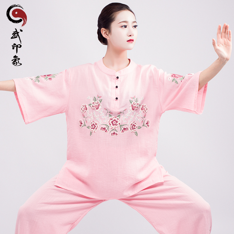 d992ae3c7 ... summer new printing tai chi practice clothing linen · Zoom · lightbox  moreview · lightbox moreview ...