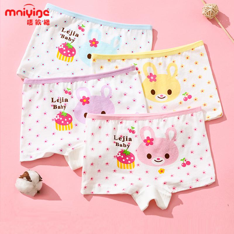 【5条装】0-12岁A类儿童纯棉内裤