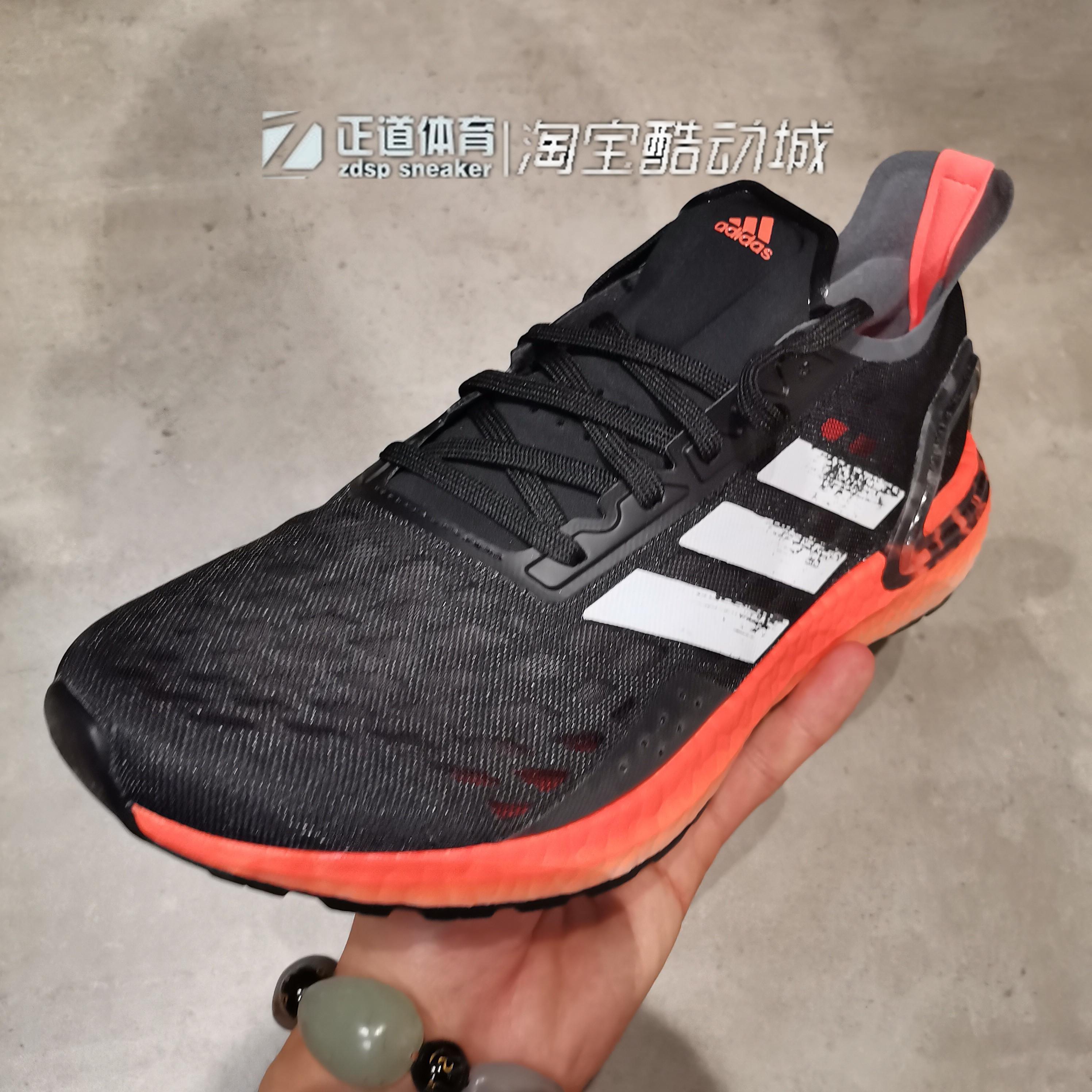 虎撲運動 Adidas阿迪達斯BOOST男子春秋訓練輕便透氣跑步緩震休閒鞋EG0427