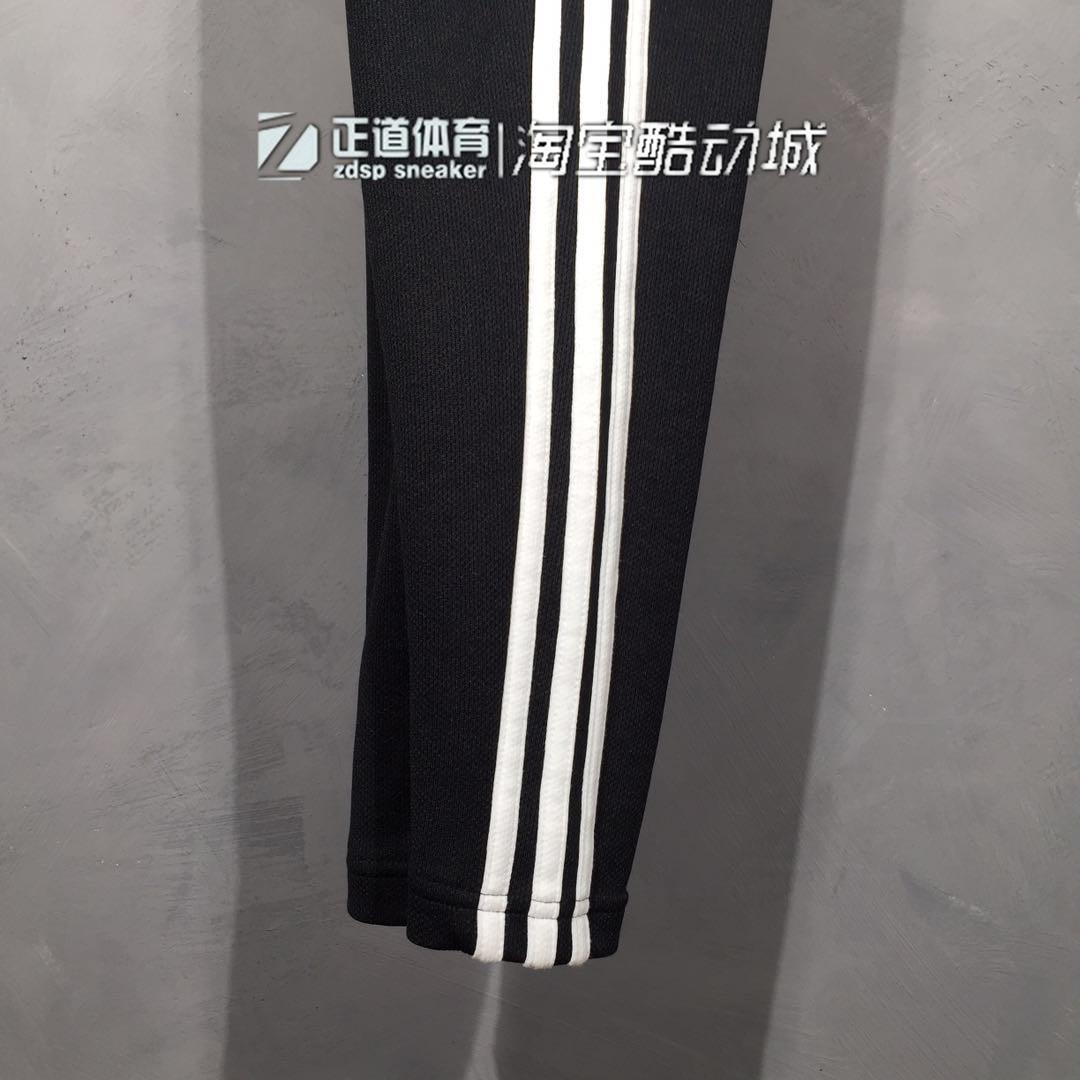 虎撲運動 Adidas阿迪達斯男子春秋季黑色經典三條紋訓練運動休閒長褲CG2121