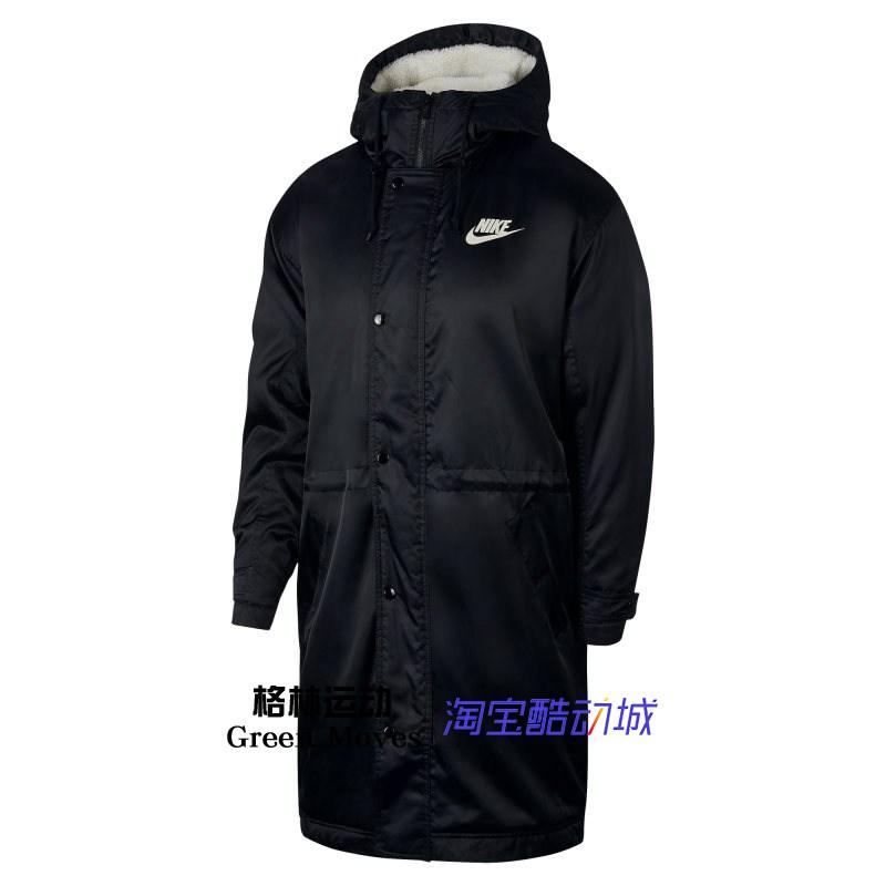 Áo khoác Nike nam 2019 mùa đông mới ấm áp và thoải mái, áo khoác thể thao ngoài trời cotton thoải mái BV4695-010 - Quần áo độn bông thể thao