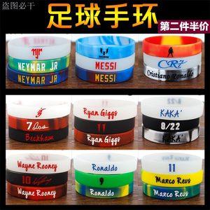 足球球星内马尔贝克汉姆梅西c罗卡卡运动腕带<span class=H>手环</span>手链球用品礼品