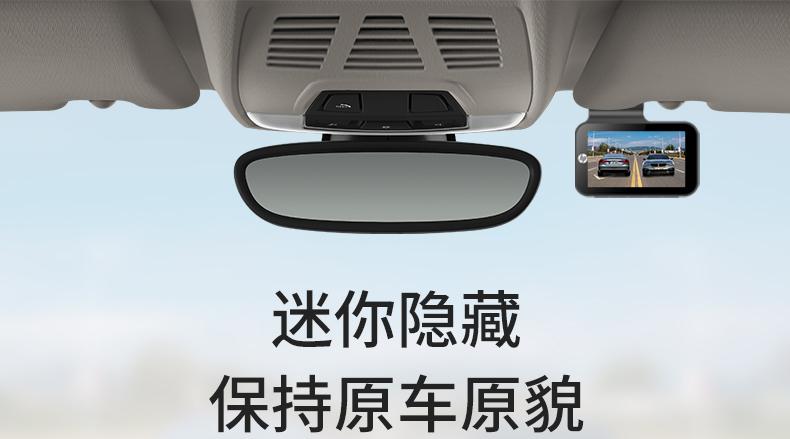 惠普 F960X 高清夜视行车记录仪 赠32G内存卡 内置电子狗 图5