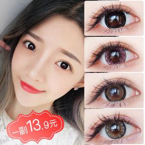 两片装TINA美瞳自然混血大小直径网红同款年抛近视隐形眼镜韩国tn