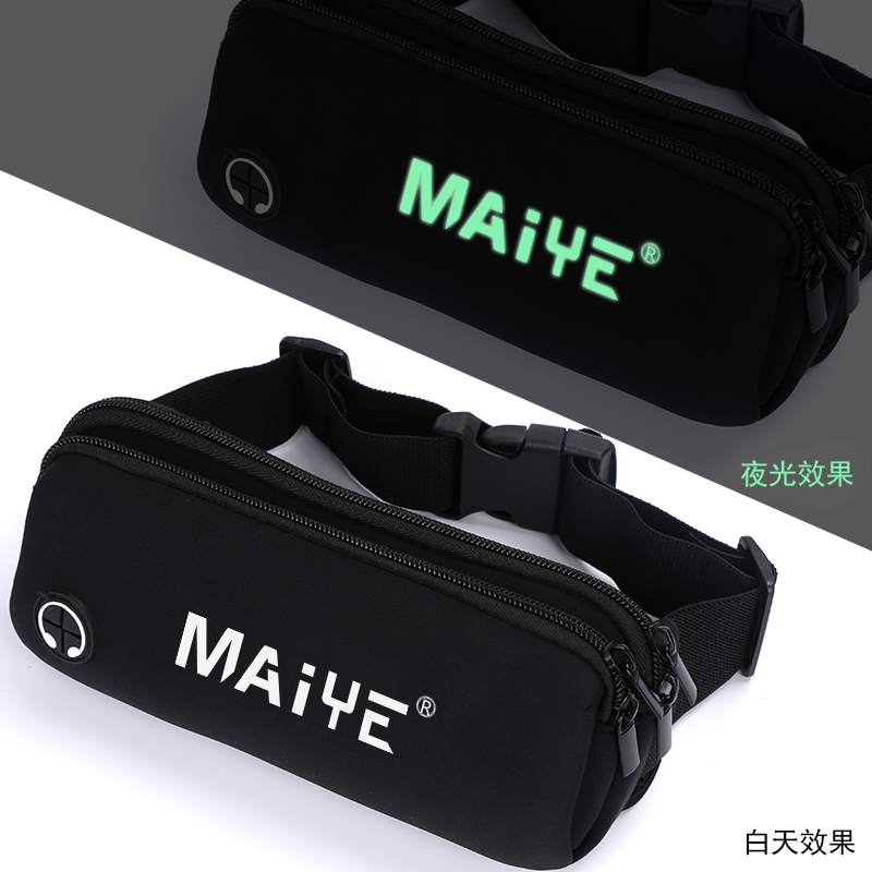 Double zipper MAIYE standard