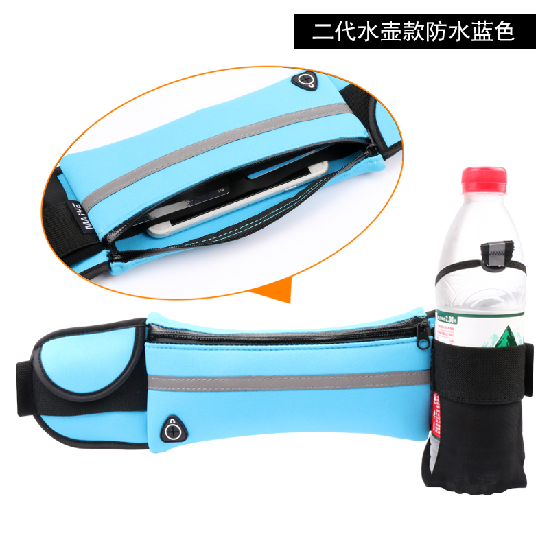 [Second generation kettle bottle waterproof blue]