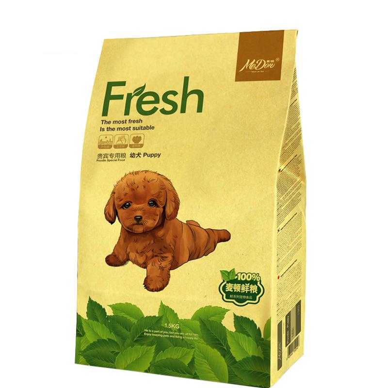 泰迪贵宾幼犬专用狗粮麦顿小型犬狗粮3斤