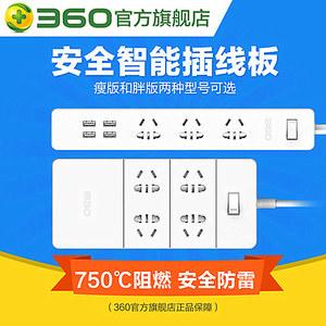360安全智能排插多孔插座插排插线板USB接口拖线板排插接线板插板