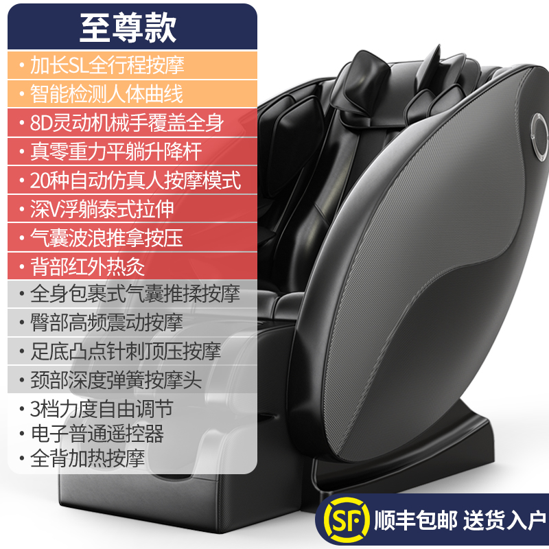 Extreme Black - [20 large simulation massage + 4 speed 24 head + full package airbag] 1897 yuan