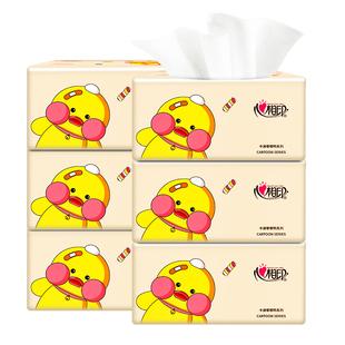 【心相印】大包实惠装抽纸巾6包*140抽