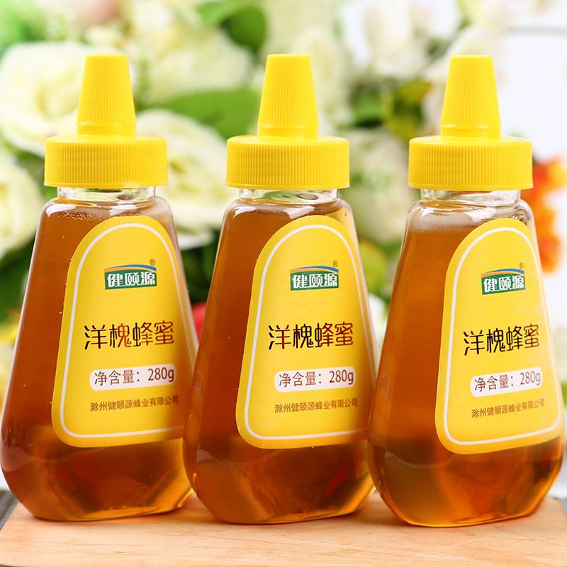 【健颐源】纯天然农家自产野生洋槐蜜3瓶装