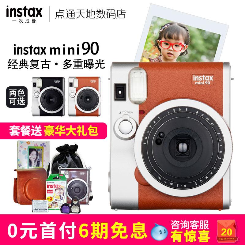 Бесплатная доставка фудзи один раз становиться так instax mini90 камера пакет содержать бить стоять получить фотобумага ретро мини 90