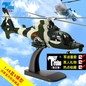 1:48 Trung Quốc Thẳng 9 Thẳng Chín Vũ Trang Máy Bay Trực Thăng Mô Hình RC Mô Hình Tĩnh Hợp Kim Mô Hình Quân Sự Mô Hình Máy Bay