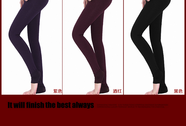 Pantalon collant jeunesse GB9808 en polyester, polyester,  - Ref 756334 Image 19