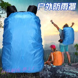 Schoolbag rain cover, waterproof cover, dust cover, elementary school student, middle school student backpack, anti-dirty bag bottom, rain cover all inclusive