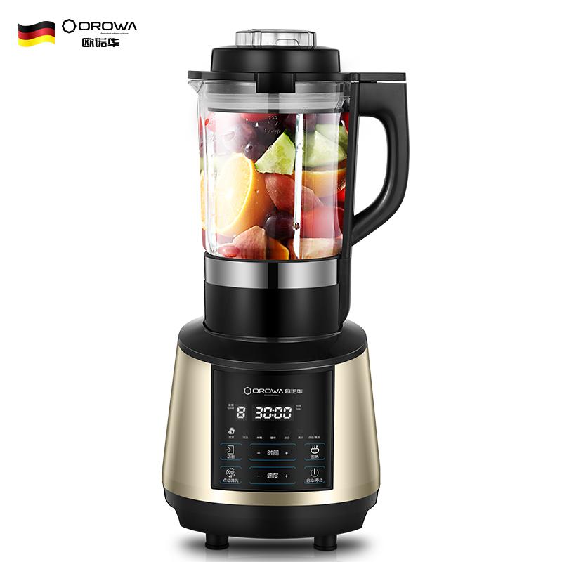 德国家用全自动加热多功能静音破壁料理机