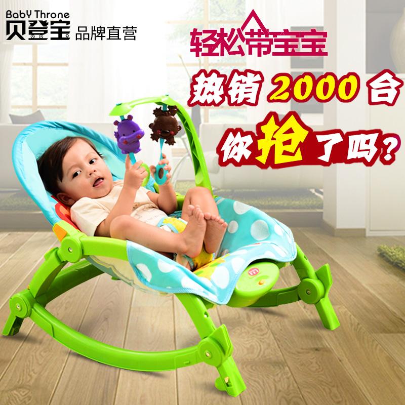 Ребенок кресло-качалка шезлонг успокаивать стул новорожденных колыбель кровать электрический поколебать кресло-качалка ребенок ребенок уговаривать сон уговаривать ребенок артефакт
