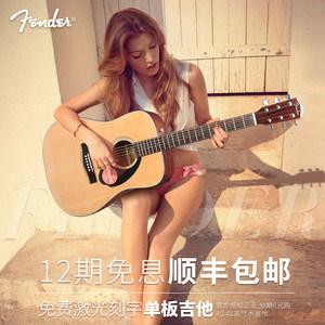 单板芬达吉他Fender民谣吉他初学者CD-140S电箱吉它美国品牌