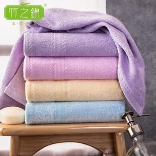 【4条装】竹之锦 竹浆竹纤维家用大毛巾