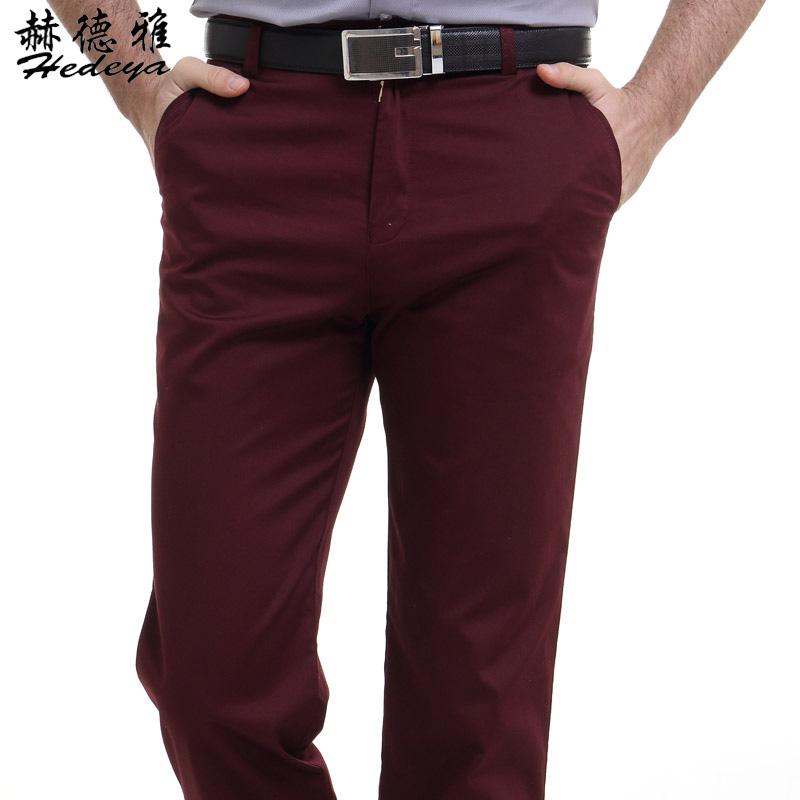 赫德雅秋冬男士纯棉休闲弹力商务直筒长裤